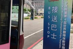 Shuttle Bus zwischen Hotel und Bowlinghalle