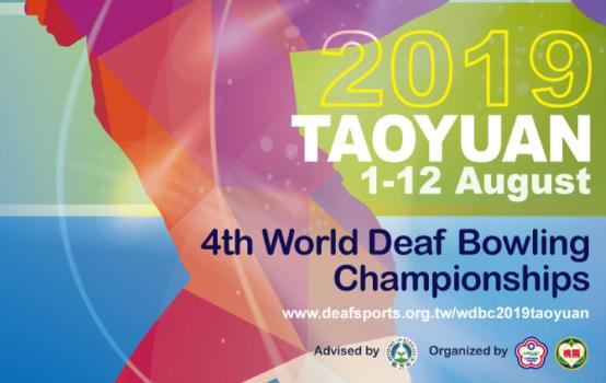 WM 2019 – Taoyuan/Taiwan